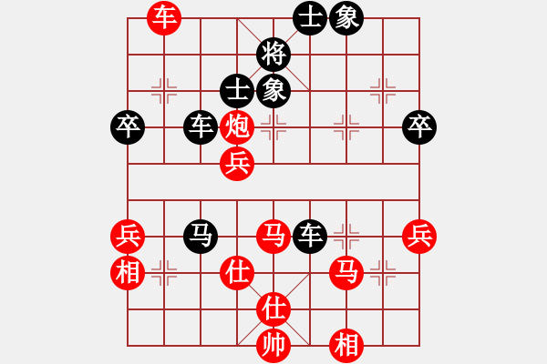 象棋棋谱图片:王晴 先和 欧阳琦琳 - 步数:70