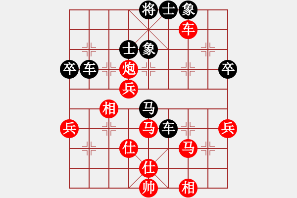 象棋棋谱图片:王晴 先和 欧阳琦琳 - 步数:80