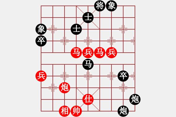 象棋棋谱图片:浙江民泰银行 赵鑫鑫 和 广东碧桂园 许国义 - 步数:100
