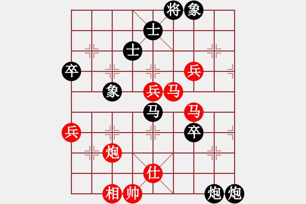 象棋棋谱图片:浙江民泰银行 赵鑫鑫 和 广东碧桂园 许国义 - 步数:110