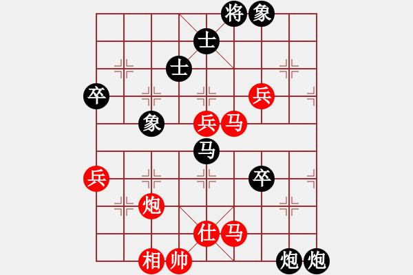 象棋棋谱图片:浙江民泰银行 赵鑫鑫 和 广东碧桂园 许国义 - 步数:130