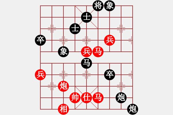 象棋棋谱图片:浙江民泰银行 赵鑫鑫 和 广东碧桂园 许国义 - 步数:144