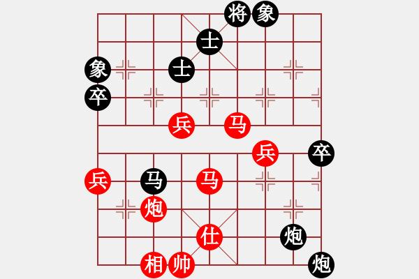 象棋棋谱图片:浙江民泰银行 赵鑫鑫 和 广东碧桂园 许国义 - 步数:90
