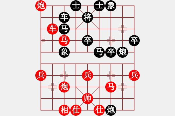 象棋棋谱图片:孟辰 先负 王天一 - 步数:40