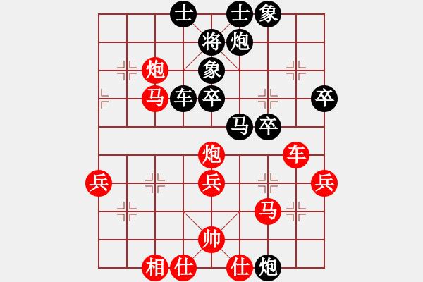 象棋棋谱图片:孟辰 先负 王天一 - 步数:50