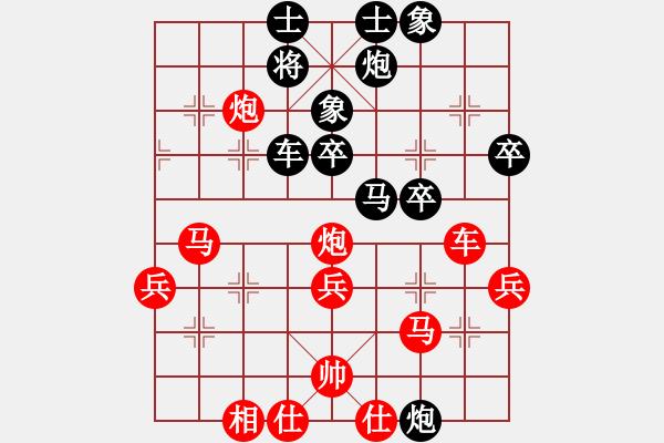 象棋棋谱图片:孟辰 先负 王天一 - 步数:52