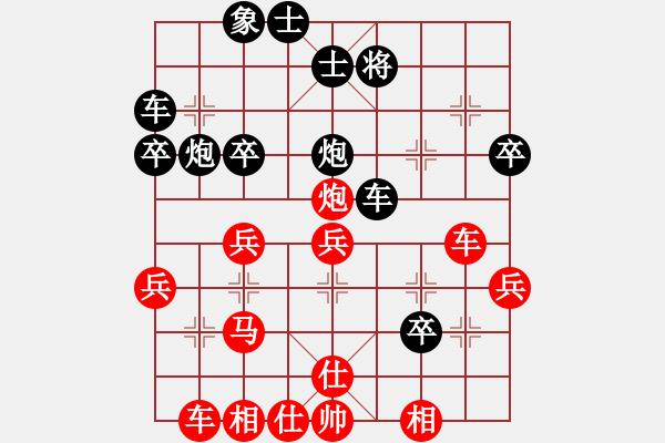 象棋谱图片:申鹏 先负 许国义 - 步数:40