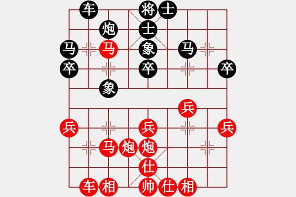 象棋棋谱图片:2 - 步数:31