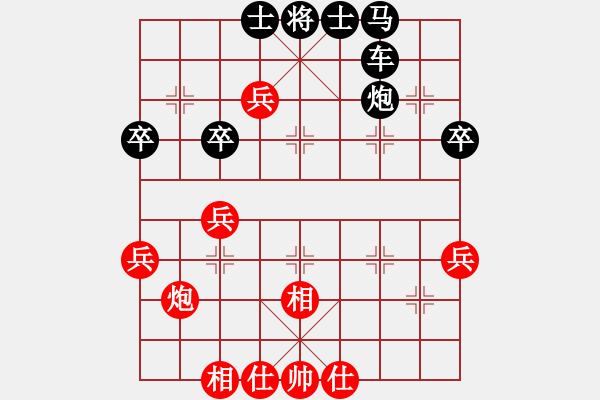 象棋棋谱图片:澳门 曹岩磊 胜 中国棋院杭州分院 王天一 - 步数:60