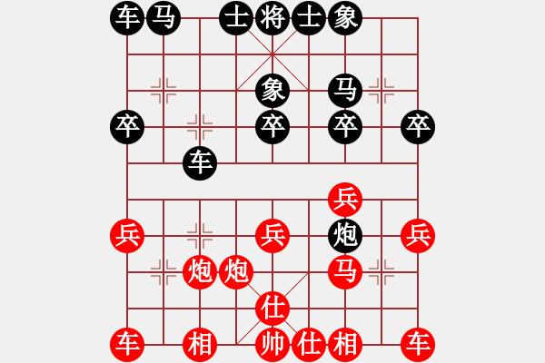 象棋谱图片:广东 许国义 胜 天津 孟辰 - 步数:20