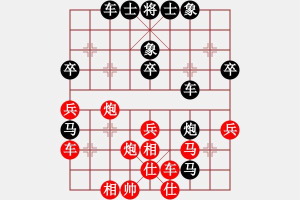 象棋谱图片:广东 许国义 胜 天津 孟辰 - 步数:40