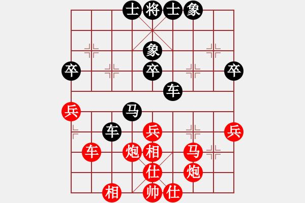 象棋谱图片:广东 许国义 胜 天津 孟辰 - 步数:50