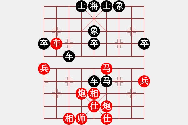 象棋谱图片:广东 许国义 胜 天津 孟辰 - 步数:60