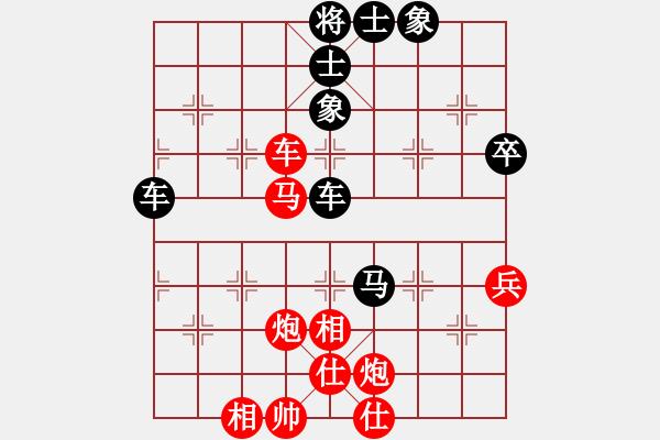象棋谱图片:广东 许国义 胜 天津 孟辰 - 步数:70
