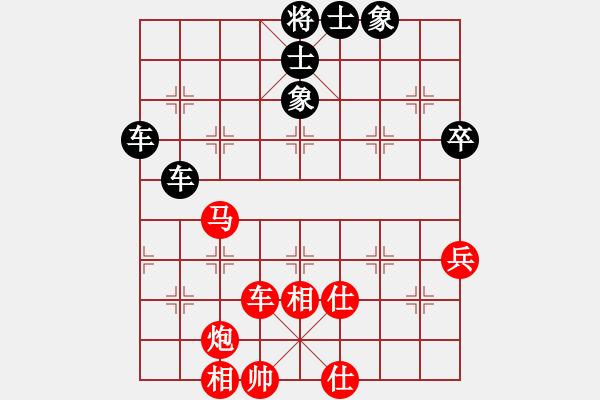 象棋谱图片:广东 许国义 胜 天津 孟辰 - 步数:80