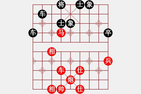 象棋谱图片:广东 许国义 胜 天津 孟辰 - 步数:90