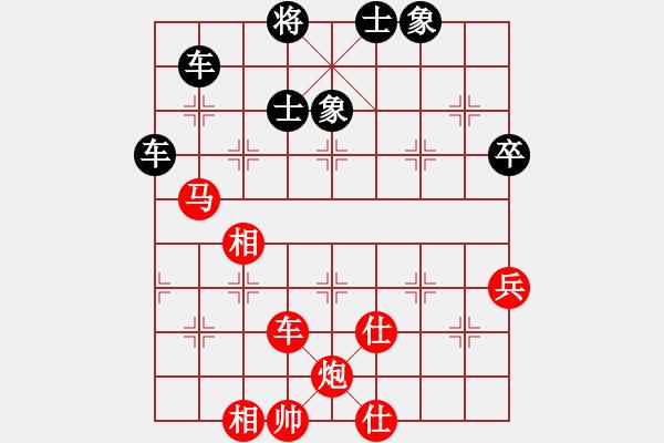 象棋谱图片:广东 许国义 胜 天津 孟辰 - 步数:91