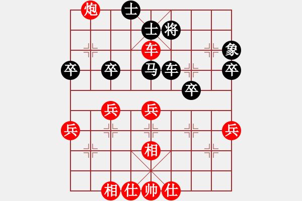 象棋棋谱图片:史思旋 先胜 刘君 - 步数:50
