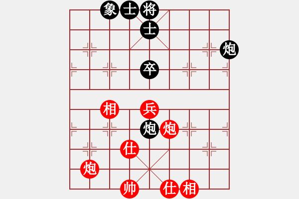 象棋棋谱图片:杭州环境集团 王天一 和 厦门好慷 郑一泓 - 步数:100