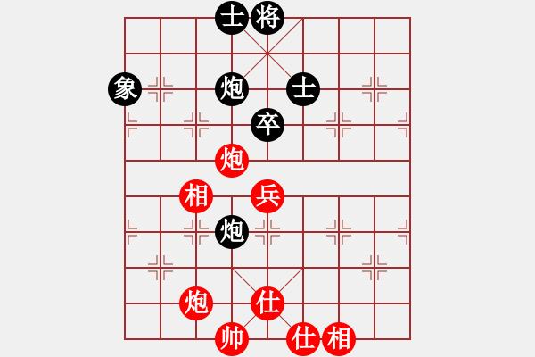 象棋棋谱图片:杭州环境集团 王天一 和 厦门好慷 郑一泓 - 步数:108
