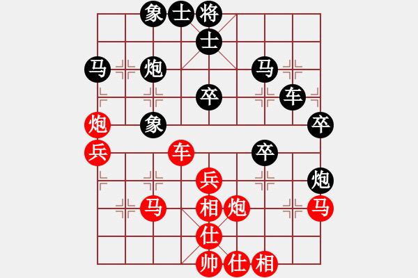象棋棋谱图片:杭州环境集团 王天一 和 厦门好慷 郑一泓 - 步数:40