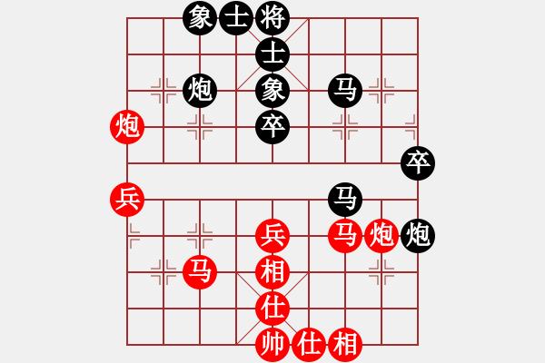 象棋棋谱图片:杭州环境集团 王天一 和 厦门好慷 郑一泓 - 步数:50