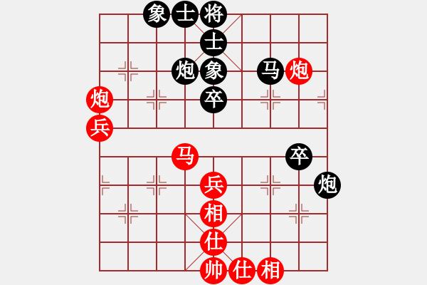 象棋棋谱图片:杭州环境集团 王天一 和 厦门好慷 郑一泓 - 步数:60