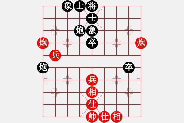 象棋棋谱图片:杭州环境集团 王天一 和 厦门好慷 郑一泓 - 步数:70