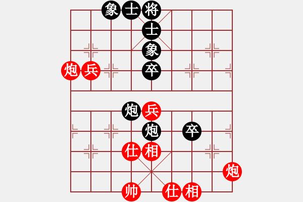 象棋棋谱图片:杭州环境集团 王天一 和 厦门好慷 郑一泓 - 步数:80