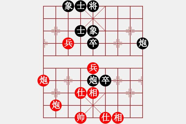 象棋棋谱图片:杭州环境集团 王天一 和 厦门好慷 郑一泓 - 步数:90