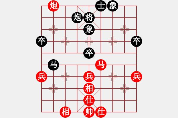 象棋棋谱图片:陕西社体中心 高飞 和 河南社体中心 曹岩磊 - 步数:63