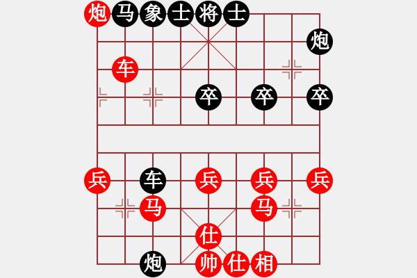 象棋棋谱图片:海谅 胜 且行且潇洒 中炮对龟背炮 - 步数:40