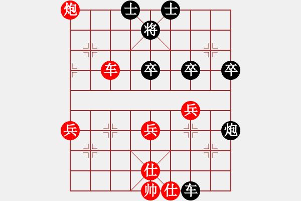 象棋棋谱图片:海谅 胜 且行且潇洒 中炮对龟背炮 - 步数:50