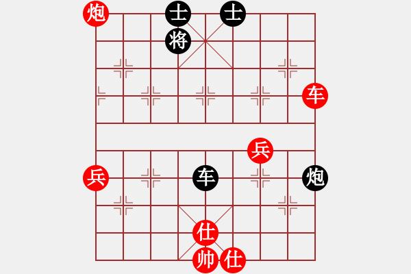 象棋棋谱图片:海谅 胜 且行且潇洒 中炮对龟背炮 - 步数:60