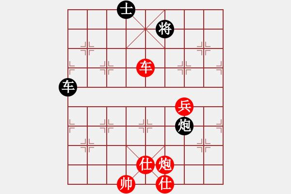 象棋棋谱图片:海谅 胜 且行且潇洒 中炮对龟背炮 - 步数:70