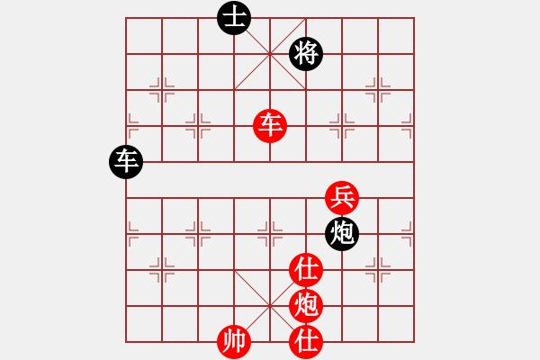 象棋棋谱图片:海谅 胜 且行且潇洒 中炮对龟背炮 - 步数:71