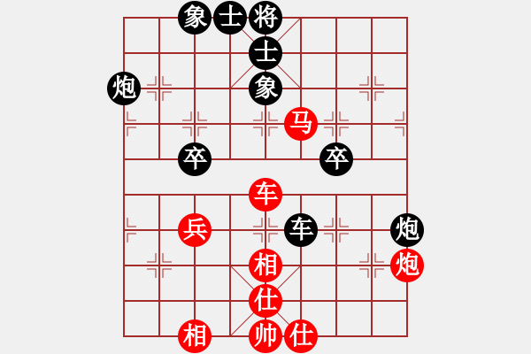 象棋谱图片:郑熙明 先和 陈振杰 - 步数:50