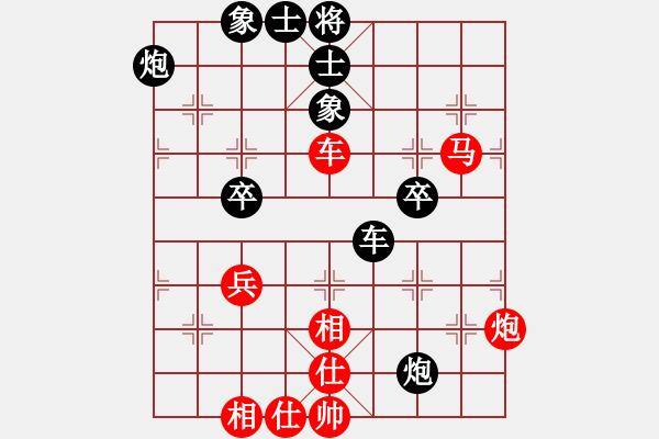 象棋谱图片:郑熙明 先和 陈振杰 - 步数:60