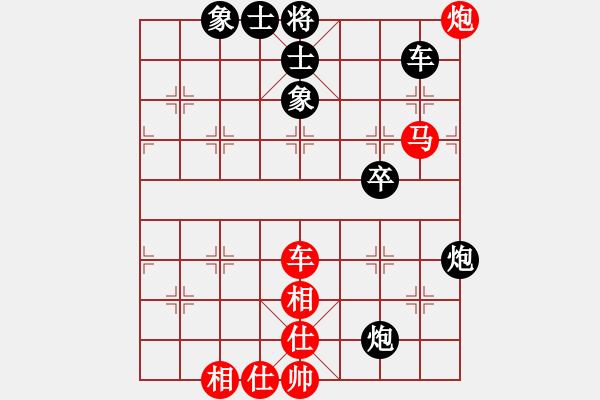 象棋谱图片:郑熙明 先和 陈振杰 - 步数:70
