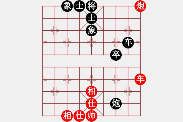 象棋谱图片:郑熙明 先和 陈振杰 - 步数:72
