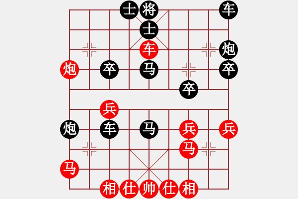 象棋棋谱图片:20210307徐泽杞先胜谢雨辰.XQF - 步数:30