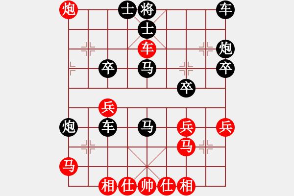 象棋棋谱图片:20210307徐泽杞先胜谢雨辰.XQF - 步数:31
