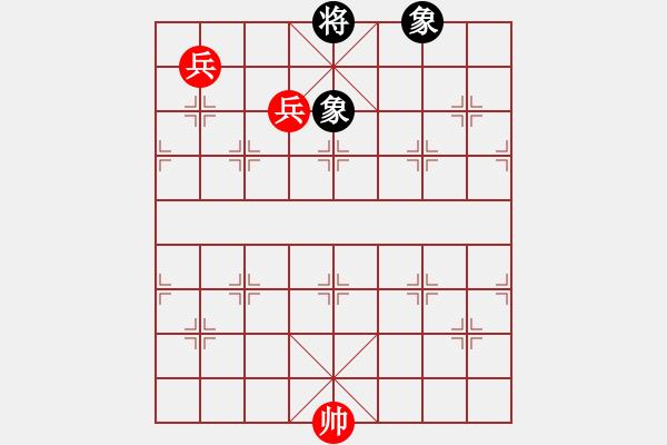 象棋棋谱图片:第9局 双低兵巧胜双象 - 步数:0