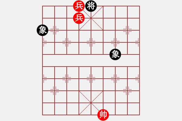 象棋棋谱图片:第9局 双低兵巧胜双象 - 步数:9