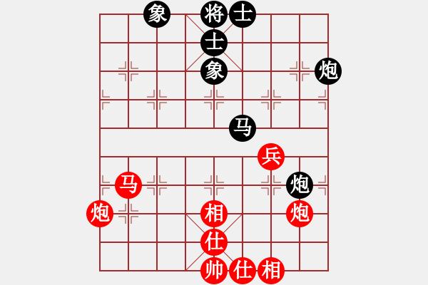 象棋棋谱图片:孙勇征 先和 吕钦 - 步数:60