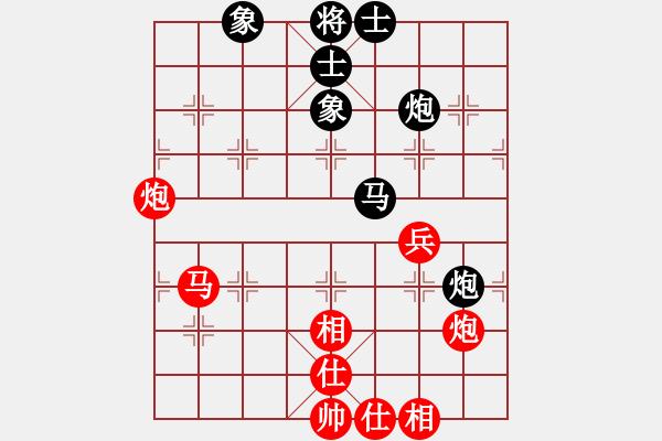 象棋棋谱图片:孙勇征 先和 吕钦 - 步数:62