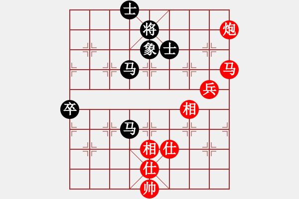 象棋棋谱图片:2020全国象棋甲级联赛李少庚先胜李学淏1 - 步数:100
