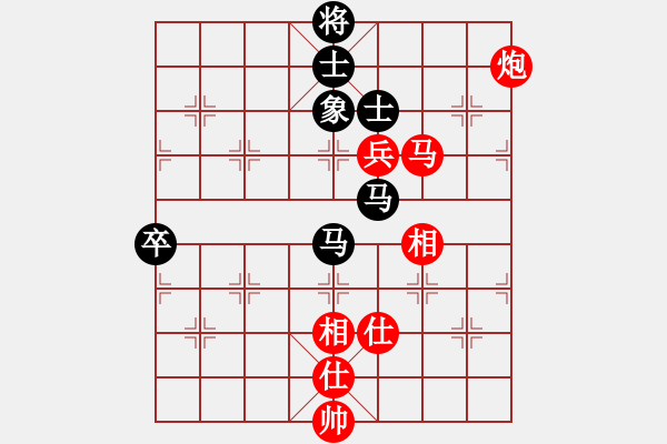 象棋棋谱图片:2020全国象棋甲级联赛李少庚先胜李学淏1 - 步数:110