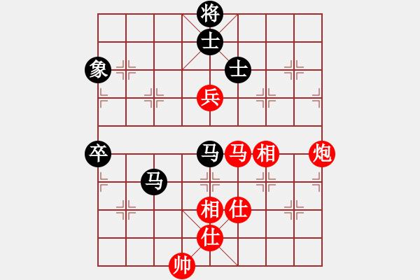 象棋棋谱图片:2020全国象棋甲级联赛李少庚先胜李学淏1 - 步数:120