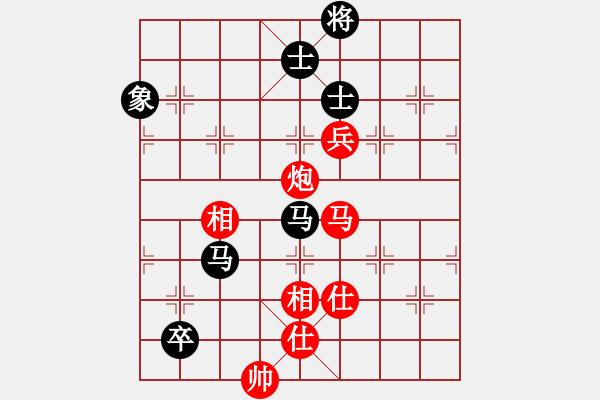 象棋棋谱图片:2020全国象棋甲级联赛李少庚先胜李学淏1 - 步数:130